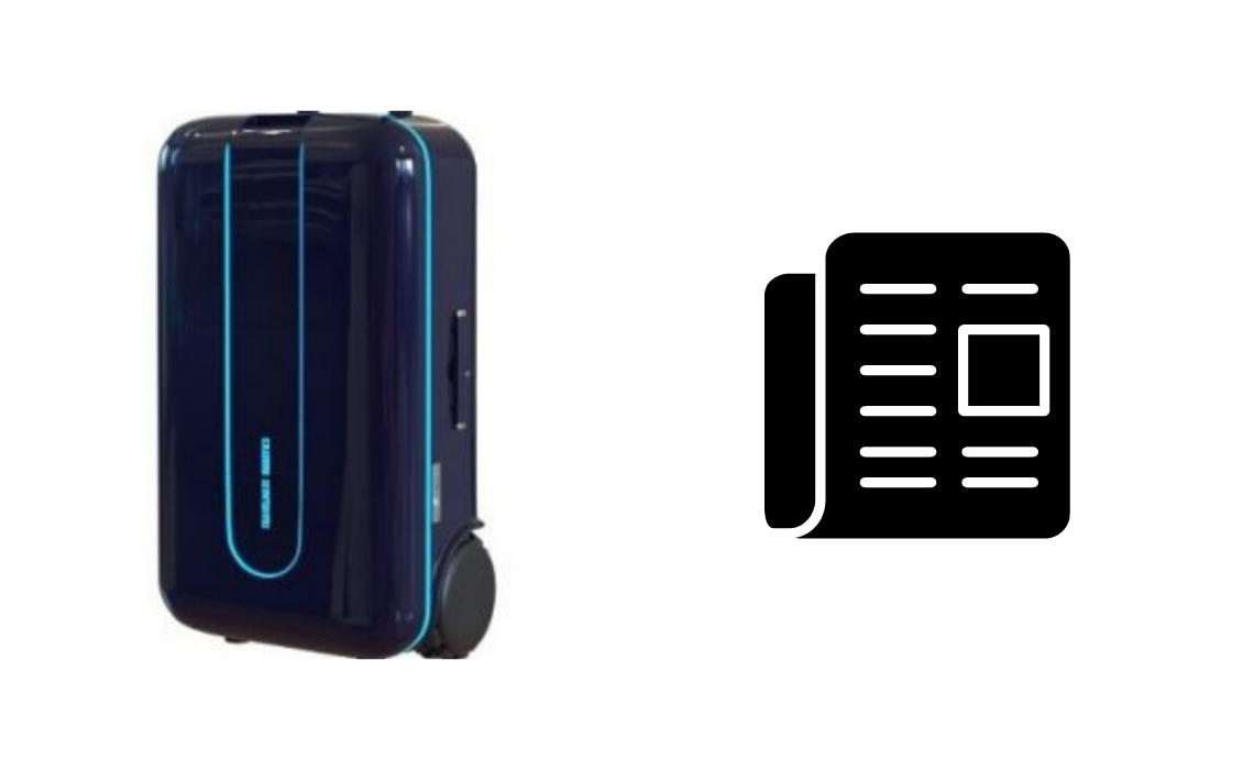 Travelmate Autonomous Suitcase Robot